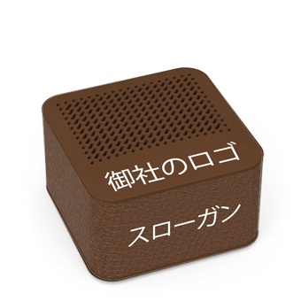ジェット - Custom Bluetooth Speaker