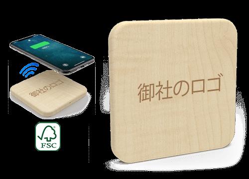 Forest - ワイヤレス充電器