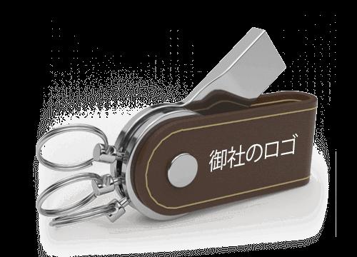 スウィフト - USB メモリ ノベルティ