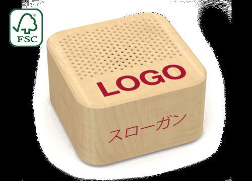 シード - Branded Speaker