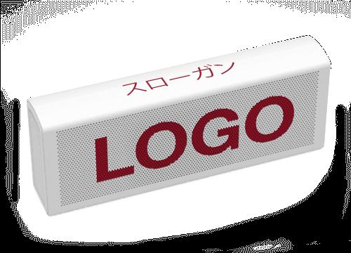 ユニゾン - ロゴ入りBluetooth® スピーカー