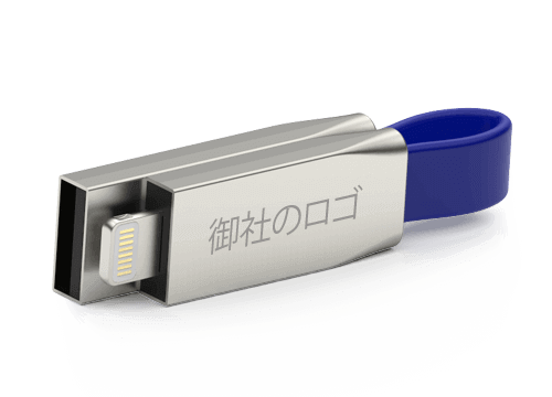 コネックス - Custom USB C Cables