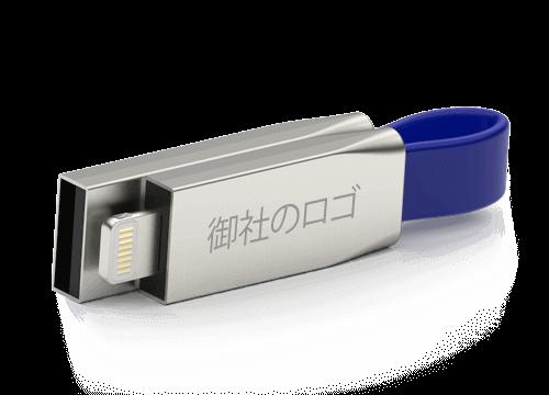 コネックス - USBケーブル