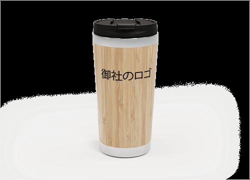 エコシップ - Bamboo Travel Mug Personalized