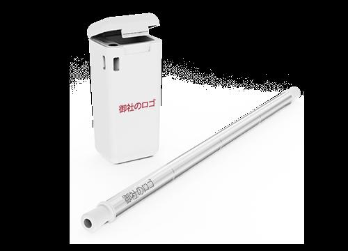 フォルド - Engraved Metal Straws