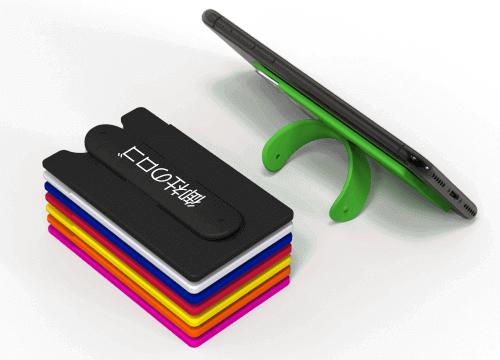 パス - Personalized Wallet Phone Cases