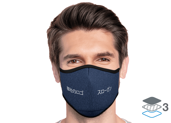 Denim - 防護用カスタム・フェイスマスク