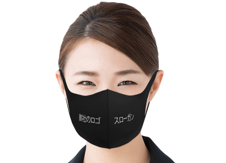 ネオ - カスタム・フェイスマスク
