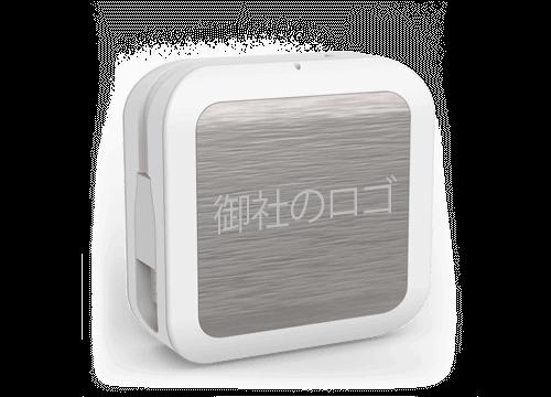 ブリッジ - ロゴ入りモバイルバッテリー