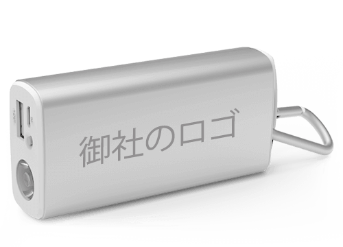 アンコール - オリジナルUSB充電器