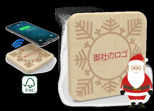 フォレスト - Qi Wireless Charger Wholesale