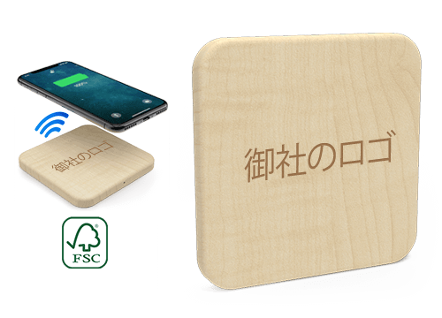 フォレスト - Promotional Wireless Charging Pad