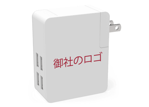 ラティチュード - Custom Travel Adapter