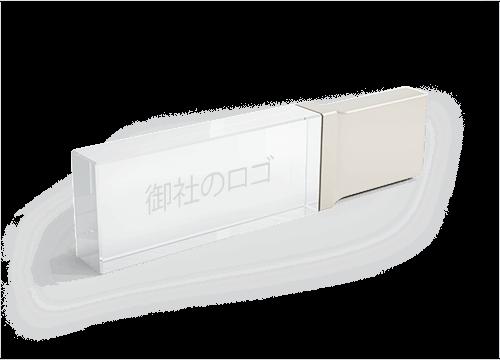 クリスタル - USB メモリ 印刷