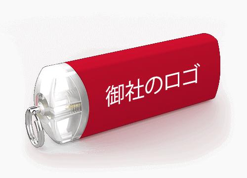 ジャイロ - USB メモリ ノベルティ
