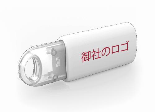 キネティック - USB メモリ 印刷