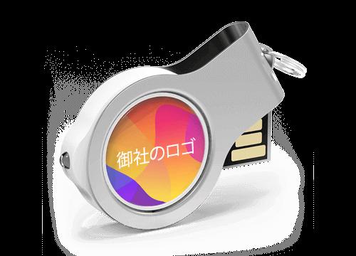 ライト - USB ノベルティ
