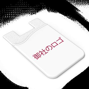 スリム - Promotional Phone Wallet