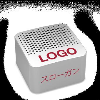 タブ - Printed Bluetooth Speaker
